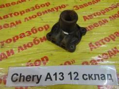 Фланец двигателя системы охлаждения Chery A13 VR14 Chery A13 VR14