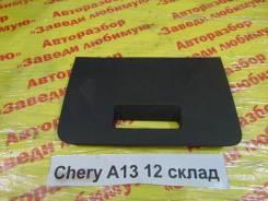 Крышка блока предохранителей Chery A13 VR14 Chery A13 VR14