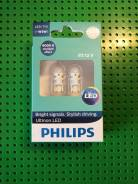 Лампа светодиодная Philips Ultinon LED-HL White T10 6000К 12V W5W X2