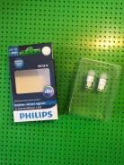 Лампа светодиодная Philips T10 X-treme Ultinon LED 6000К
