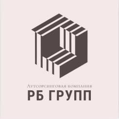 """Гардеробщик. ООО """"РБ-Групп"""". Улица Пионерская 2б"""