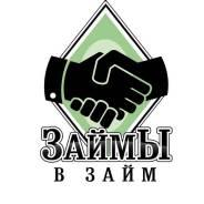 Веб-мастер. ООО МКК Займы в Займ. Улица Волочаевская 33
