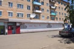 Сдам торговое помещение. 18,7кв.м., улица Комарова 13, р-н Чугуевка. Дом снаружи