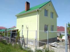 Широкийспектр ремонтно-строительных работ