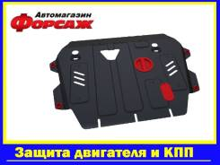 Защита двигателя. Isuzu Aska Audi: Q3, Q5, Q7, A4, A6, A5, A3, A7 Honda: Shuttle, Partner, Pilot, Fit, Civic, Airwave, CR-V, Crosstour, Odyssey, Jazz...