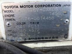 Продам МКПП на Toyota Carina ET176