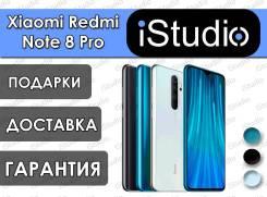 Xiaomi Redmi Note 8 Pro. Новый, 64 Гб, 3G, 4G LTE