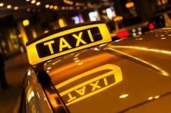 Водитель такси. Пограничный, улица Ленина 44