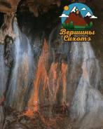 Пещера Мокрушинская.