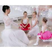 Детская школа балета для детей от 2 лет