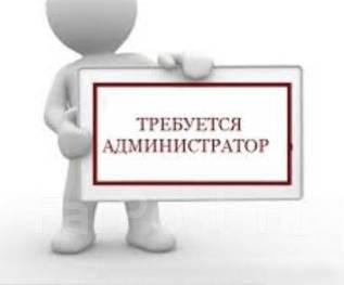 Администратор. ИП Выгузова И.А. Улица Некрасовская 29