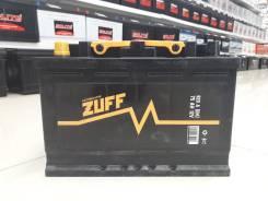 Zuff. 75А.ч., Прямая (правое), производство Россия