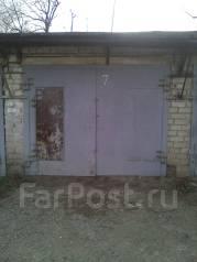 Гаражи капитальные. Владивостокское шоссе, 119г, р-н Сахпоселок, 18,0кв.м., электричество, подвал.