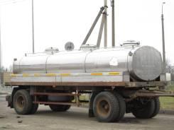 Завод Старт. Прицеп цистерна молоковоз (2010), 14 000кг.