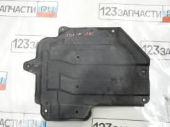 Защита двигателя Suzuki Escudo TDA4W