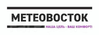 """Менеджер торгового зала. ООО """"МетеоВосток"""". Улица Фрунзе 32а"""