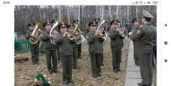 Похороны с оркестром.