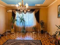 Продажа части дома 117 кв. м. с участком 12 сот. Улица Уссурийская, р-н РУЖИНО, площадь дома 116,8кв.м., централизованный водопровод, электричество...