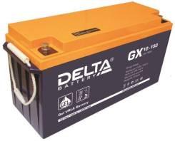 Аккумулятор для солнечных панелей (солнечной батареи) GX12-150. Под заказ