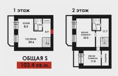 3-комнатная, улица Воронкова 21. частное лицо, 104,0кв.м.