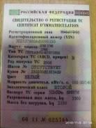 ГАЗ ГАЗель. Продается газель, 2 200куб. см., 1 500кг., 4x2