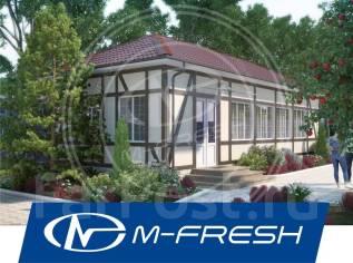 M-fresh Ted (Проект малогабаритного дачного одноэтажного дома! ). до 100 кв. м., 1 этаж, 2 комнаты, каркас