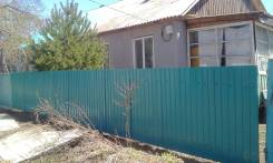 Продается дом в с. Хороль. Ул.Лесная, 28 кв.2, р-н Хорольский, площадь дома 38,5кв.м., электричество 9 кВт, отопление твердотопливное, от частного л...