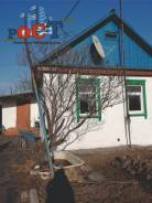 Дом в п. Шкотово. Краснофлотская, р-н Шкотово, площадь дома 50,0кв.м., площадь участка 1 320кв.м., электричество 15 кВт, отопление жидкотопливное...