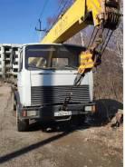 Ивановец КС-3577-3. Кран автомобильный МАЗ-5337-045-6912 (КС-3577-3), 14,50м.