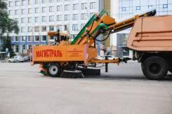 """Магистраль. Прицепная подметально-уборочная машина ПУМ-001 """"Магисталь"""", 4 750куб. см."""