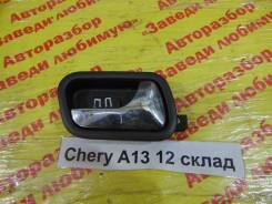 Ручка двери внутренняя Chery A13 VR14 Chery A13 VR14, правая передняя