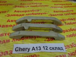 Ручка салона Chery A13 VR14 Chery A13 VR14