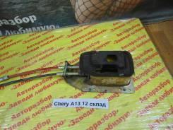 Трос кпп Chery A13 VR14 Chery A13 VR14