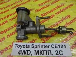 Главный цилиндр сцепления Toyota Sprinter Toyota Sprinter 1993.09