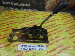 Рычаг переключения кпп Toyota Sprinter Toyota Sprinter 1993.09