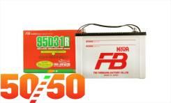 FB Furukawa Battery