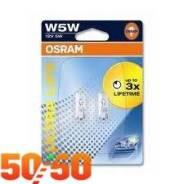 Комплект ламп W5W 12V W2,1*9,5D (блистер 2шт) 2825ULT-02B Osram