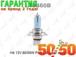 Лампа H4 12V 60/55W P43Tx38 SUPER WHITE L10460B LYNX Гарантия 2 года!