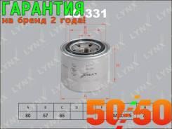 Фильтр масляный LC-331 LYNX Гарантия 2 года!
