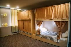 """""""Good hostel"""" - уютный, чистый хостел в центре Владивостока"""