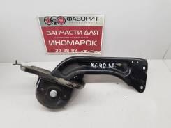 Рычаг подвески (задний верхний правый) [32221936] для Volvo XC40