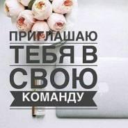 Парикмахер-универсал. Ип Мациборко. Проспект Находкинский 36