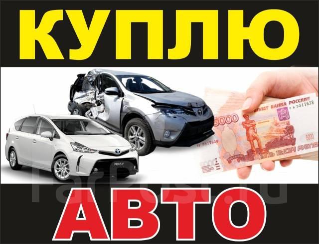 Автомобилей 24 часа выкуп 1 час стоимость сауна