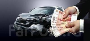 Срочный выкуп авто! Куплю ваш авто дорого! Выкуп 24 часа в Находке