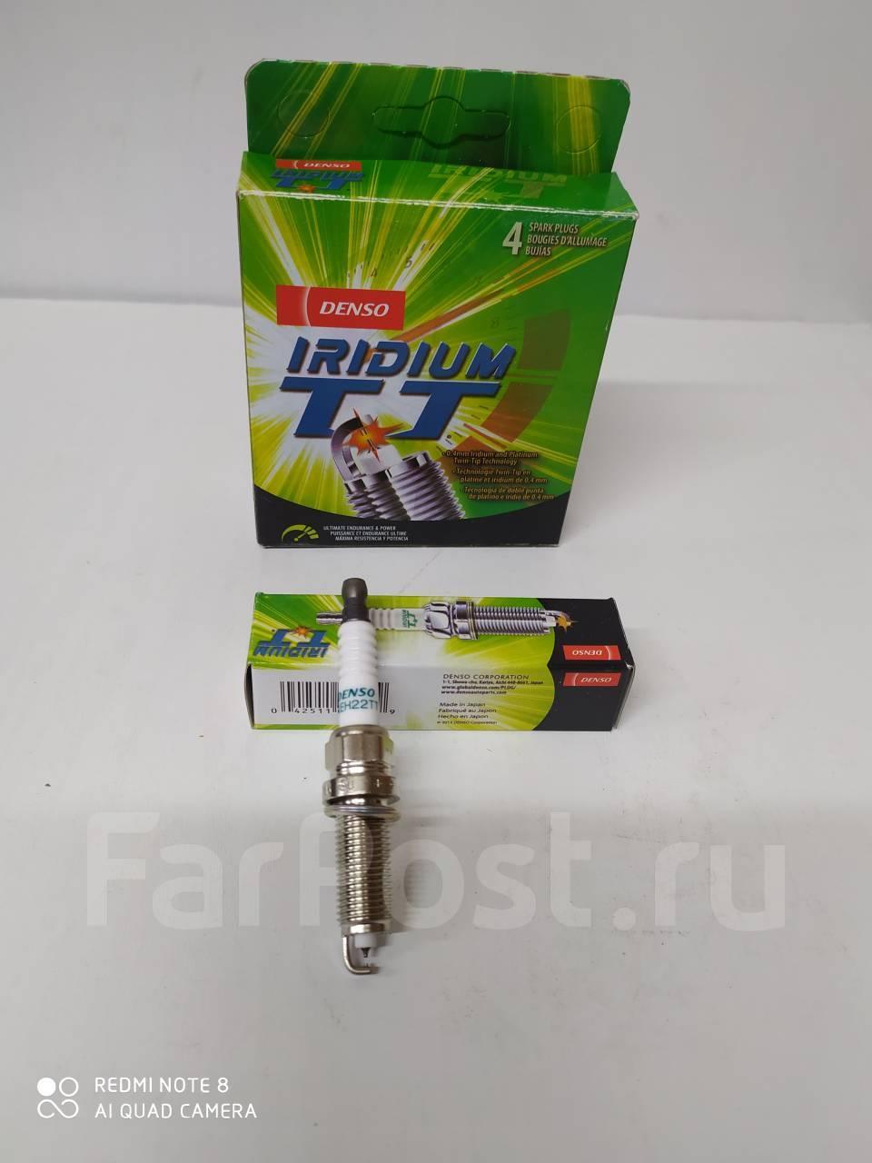 Original Denso Iridium TT Twin Tip Bougie d/'allumage ixeh20tt