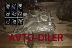 АКПП Daewoo Matiz двигатель F8CV 0.8 52 л. с. 96619981 96610285