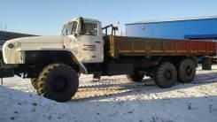 Урал 4320. Контейнеровоз борт металл длинобаз бортовой, 6x6