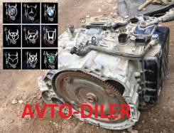 АКПП ix35 Sportage Sorento 2.0 A6MF1
