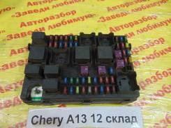 Блок предохранителей салона Chery A13 VR14 Chery A13 VR14