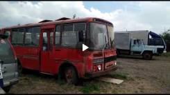 ПАЗ. Автобус Паз 33205